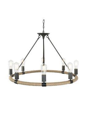 Lampa wisząca okrągła z linami loft Ulleu Globo 69029-8